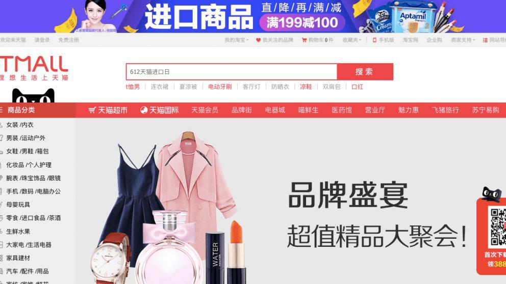 đây là website tmall.com tại Trung Quốc, là web chuyên hàng chính hãng, các gian hàng thương hiệu nổi tiếng thế giới